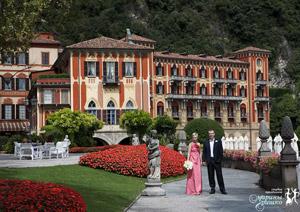 свадьба на природе в Италии