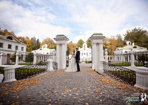 свадьба в Подмосковье осенью